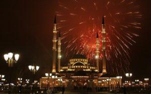 revelion istanbul