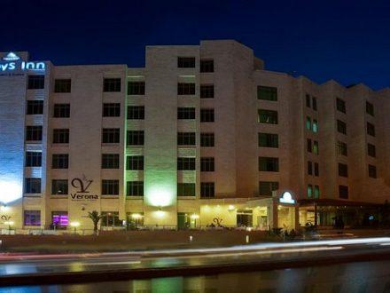 Days Inn Hotel Amman19
