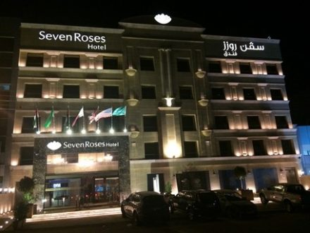 Seven Roses Hotel20