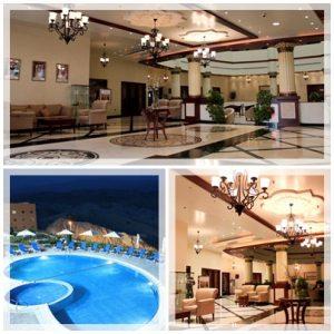 Golden Tulip Khatt Springs Resort & Spa colaj