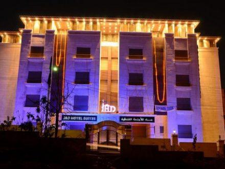Jad Hotel Suites12