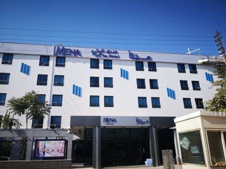 Mena Tyche hotel